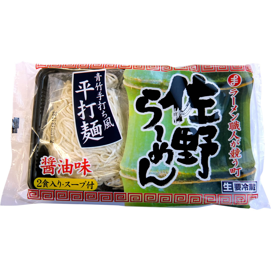 佐野ラーメン 醤油味