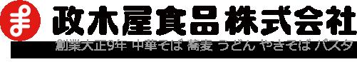 政木屋食品株式会社