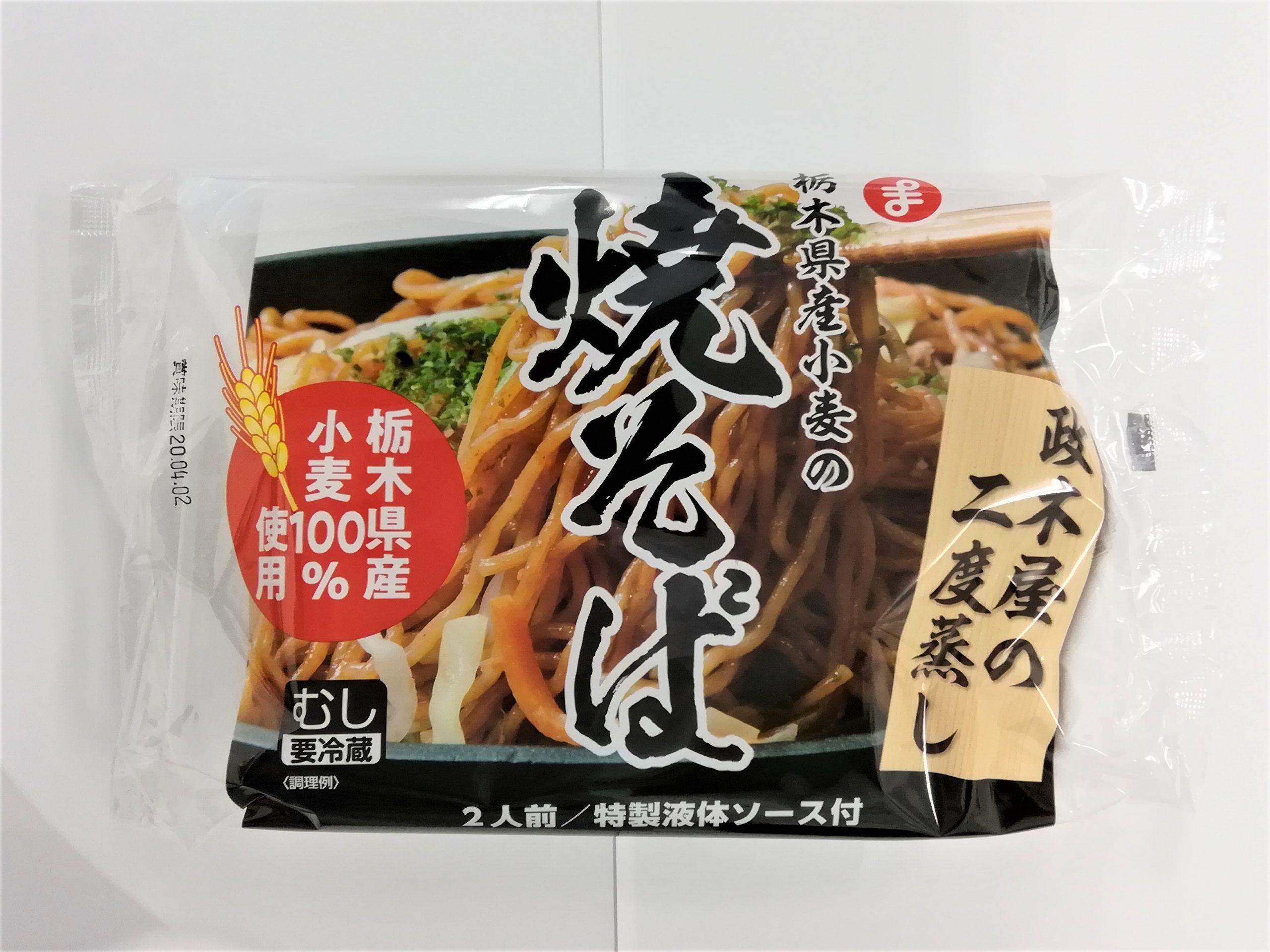 栃木県産小麦の焼そば